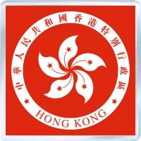 Магнитик на холодильник: Гонконг. Герб