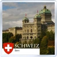 Сувенирный магнит на холодильник: Швейцария. Бундесхаус (Берн)