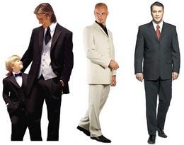 470bf844d24 Модная одежда для мужчин. Новинки моды для мужчин